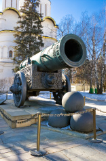 The biggest ancient cannon