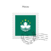 Macau Flag Postage Stamp