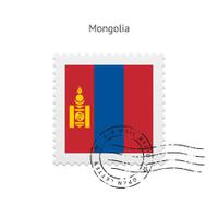 Mongolia Flag Postage Stamp
