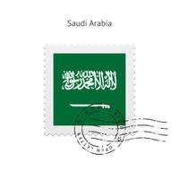 Saudi Arabia Flag Postage Stamp