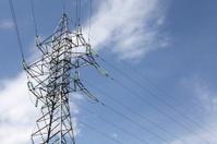 High-voltage power line pylon