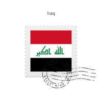 Iraq Flag Postage Stamp