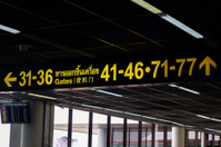 gateway sign at Don Muang airport