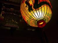 asia religious lantern