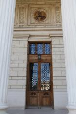 The Romanian Atheneum