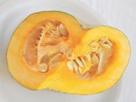 Sliced pumpkin
