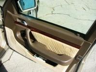 Inside of car door