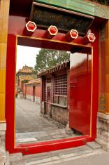 Courtyard gate in the Forbidden City, Beijing