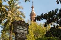 Sign Avenida Rodriguez Caso in Seville