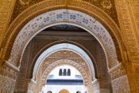 La Alhambra. Granada. Andalucia. España.