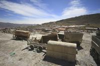 Silver mines of Potosi Bolivia