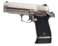 Shiny pistol