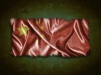 Vintage China flag.