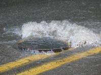 Flooding Manhole Cover