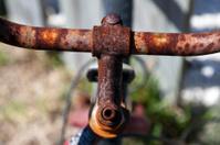 Rusty Handlebars