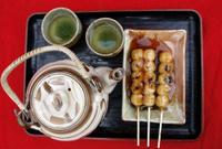 Japanese Green Tea & a snack