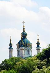 St. Andrew's Church [Andriivs'ka Tserkva]