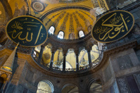 Ceiling and hand crafted prayers of Hagia Sophia