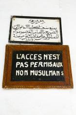 Mosque forbidden to non-muslims sign, Morocco