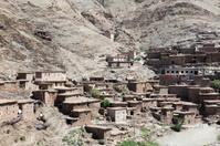 Atlas Villages