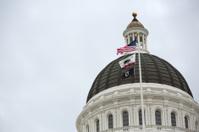 Sacramento state capitol building dome 3
