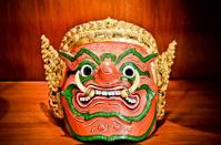 Thai Mask