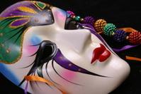 Mardi Gras Mask and Beads