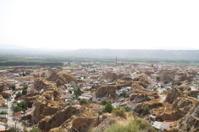 Benalua de Guadix