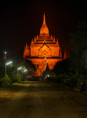 Htilominlo Temple at Night
