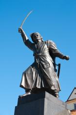 Statue of Jan Kilinski