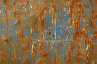 Rusted steel