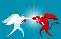Fighting Against Evil