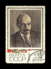 Russian Stamp (Lenin)