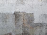Paint Texture