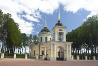 Temple Nativity of the Theotokos