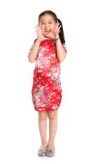 China girl shouting Happy Chinese New