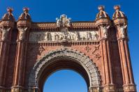 Barcelona Arch of Triumph