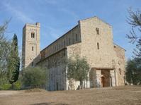 Sant Attimo Abbey, Italy