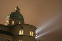 Dome of Salzburg at Night