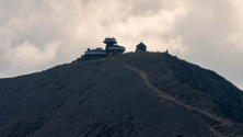 Karkonosze Mountain Views and Trekking