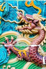 Singapore, ceramic mural.