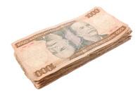 Mil cruzeiros pile - Old Brazilian bill