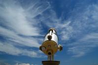 telescope viewer (tourist type telescope), isolation