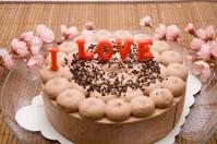 I love you chocolates cream gateau