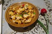 Cauliflower (Chinese food)