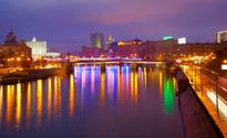 Moscow rainy night cityscape.