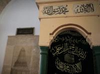 Hala Sultan Tekke Mosque