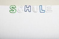 German word Schule - Paper clip letters