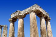 Apollo Temple 2