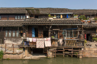 Chinese Canal Houses